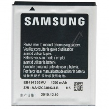 EB494353VU БАТЕРИЯ LI-ON 1200 MAH SAMSUNG GSM