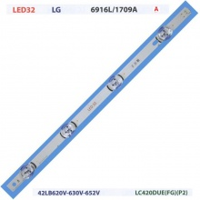 "LED ЛЕНТА STRIP DRT 3.0 42"" INCH A TYPE 4LED"