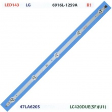 "LED ЛЕНТА STRIP 47"" INCH R1 TYPE 5 LED"