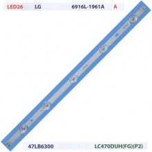 "LED ЛЕНТА STRIP DRT 3.0 47"" INCH A TYPE 5 LED"