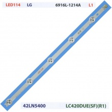 "LED ЛЕНТА STRIP 42"" INCH L1 TYPE 5 LED"