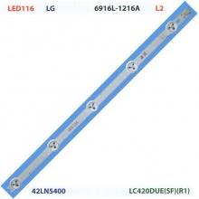 "LED ЛЕНТА STRIP 42"" INCH L2 TYPE 5 LED"
