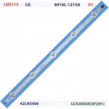 "LED ЛЕНТА STRIP 42"" INCH R1 TYPE 5 LED"