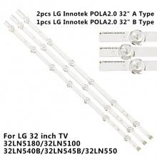 "LED ПОДСВЕТКИ STRIPS LG Innotek POLA2.0 REV1.0 32"" TYPE A+B 6+7 LED"