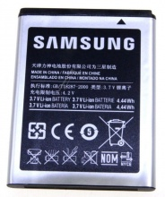 БАТЕРИЯ LI-ON 3.7V 1200 MAH SAMSUNG GSM