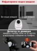 2MP,Full HD,WiFi КАМЕРА С ОПТИЧНО ПРОСЛЕДЯВАНЕ